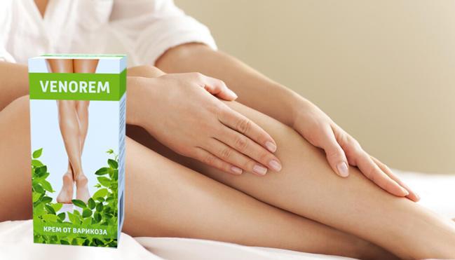 Venorem крем от варикоза красивые здоровые ноги без труда