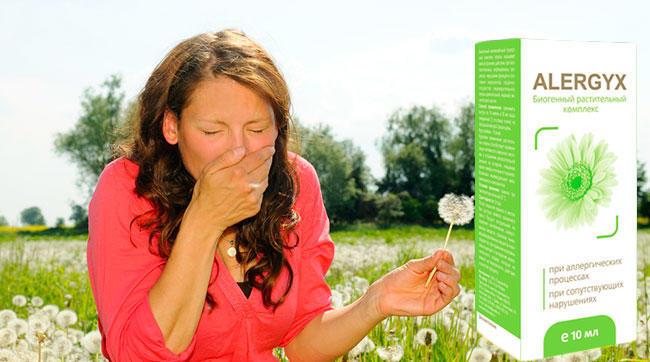 Alergyx капли от аллергии купить