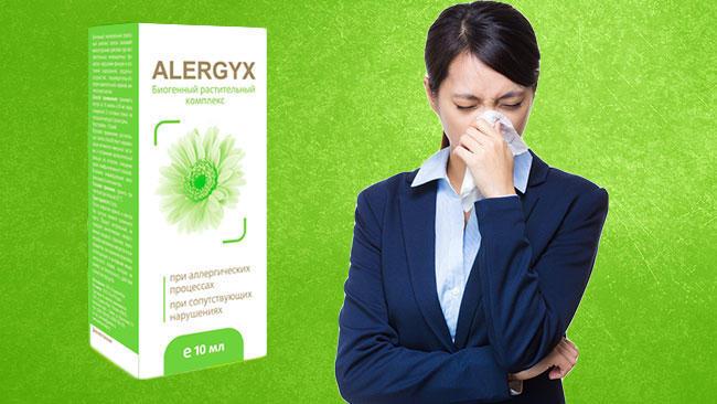Alergyx капли от аллергии состав
