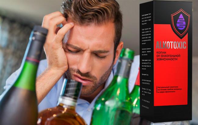 Алкотоксик от алкогольной зависимости купить