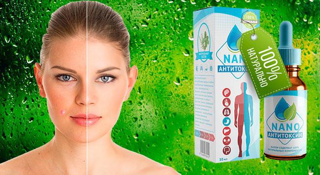 ANTI TOXIN NANO средство от бородавок и папиллом купить
