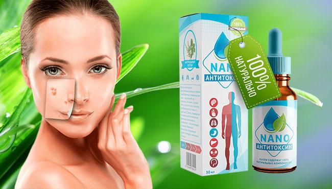 ANTI TOXIN NANO средство от бородавок и папиллом состав