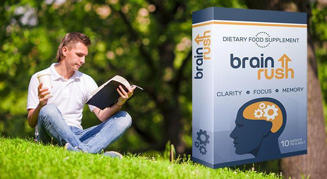 BrainRush капсулы для повышения умственной работоспособности купить