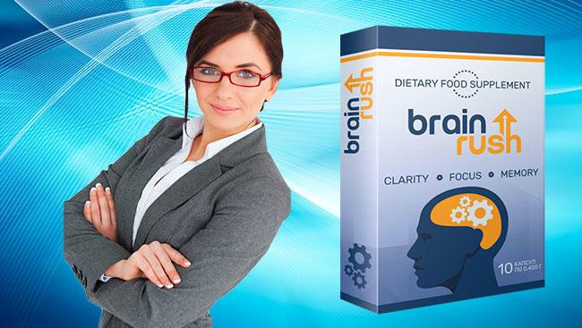 BrainRush капсулы для повышения умственной работоспособности отзывы