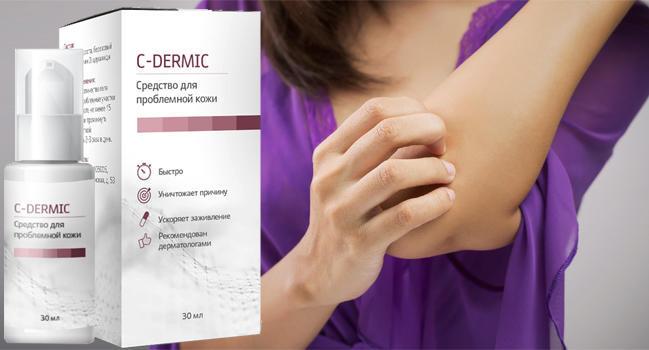 C-дермик от псориаза состав