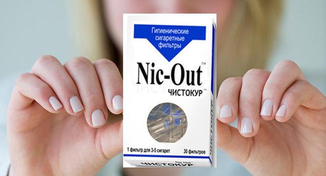 Чистокур Ник Аут фильтры от курения купить