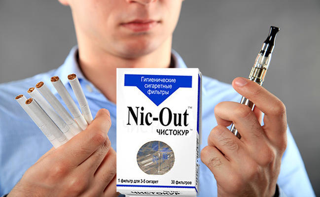 Чистокур Ник Аут фильтры от курения преимущества