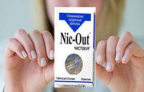 Чистокур Ник Аут фильтры от курения отзывы