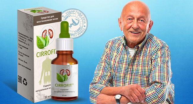 Cirrofit средство для восстановления функций почек купить