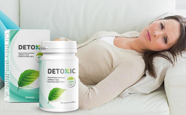 Detoxic от паразитов полезные свойства