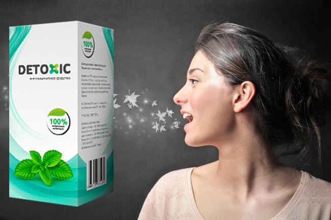 Детоксик от запаха изо рта преимущества