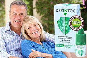 Dezintoxсредство от паразитов и гельминтов преимущества