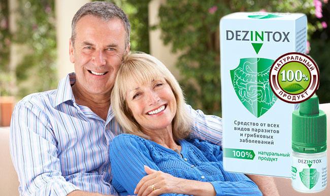 Dezintoxсредство от паразитов и гельминтов эффективность