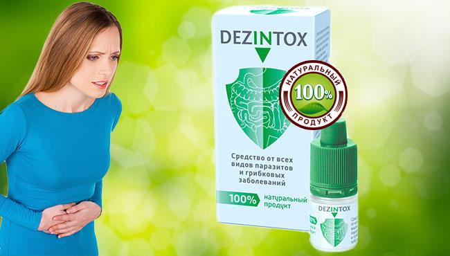 Dezintoxсредство от паразитов и гельминтов купить