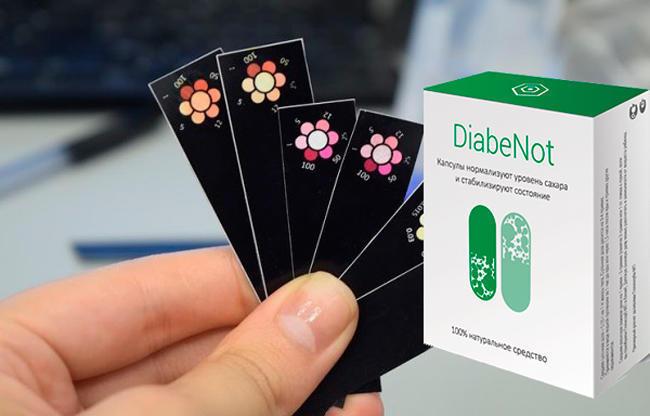 DiabeNot капсулы от диабета преимущества