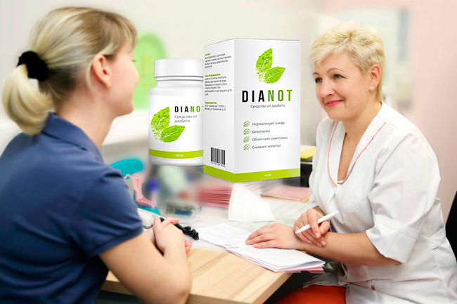 DIANOT средство от диабета купить