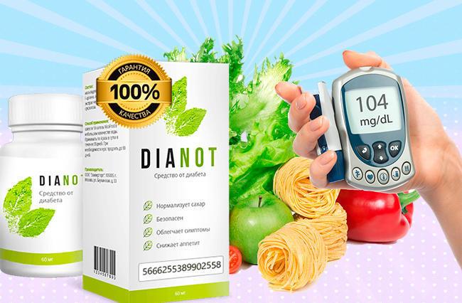 DIANOT средство от диабета отзывы