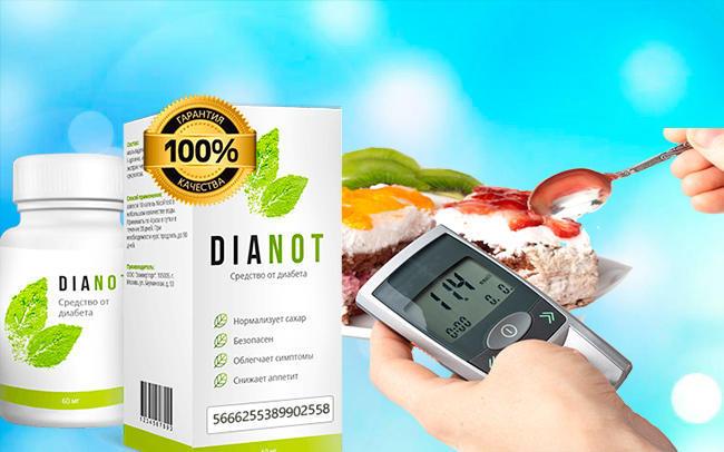 DIANOT средство от диабета преимущества