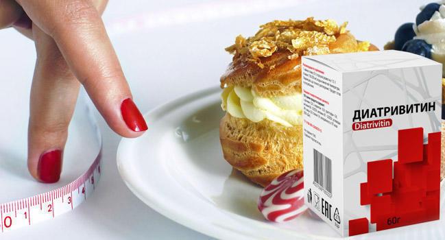 Диатривитин от сахарного диабета купить