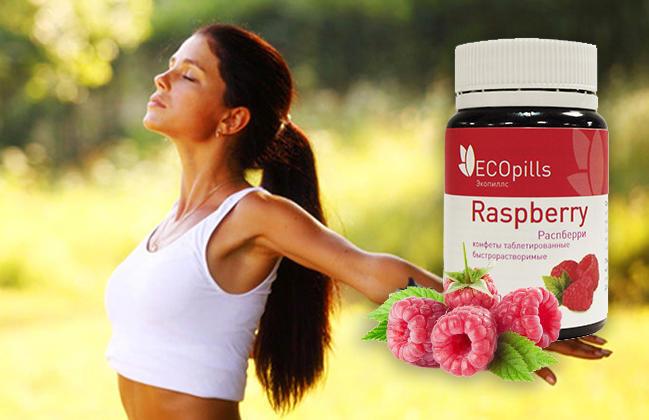 Eco Pills Raspberry для похудения купить по акции