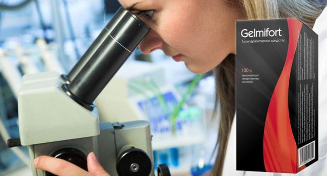 Gelmifort капли от паразитов и гельминтов отзывы