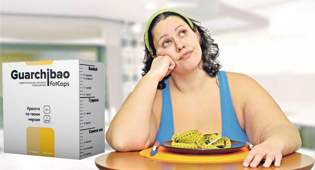 Гуарчибао Феткапс программа корректировки веса купить