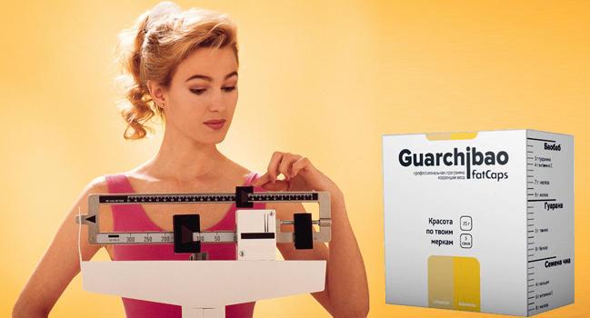 Guarchibao FatCaps программа корректировки веса отзывы