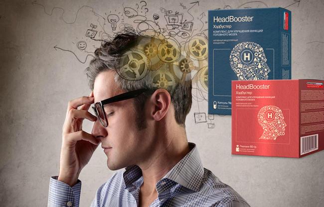 Headbooster средство для стимуляции умственной активности купить