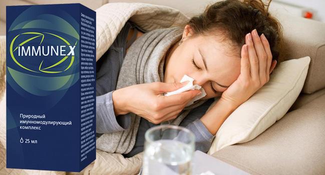 Immunex капли для укрепления иммунитета состав