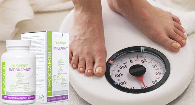 Липокарнит для похудения купить