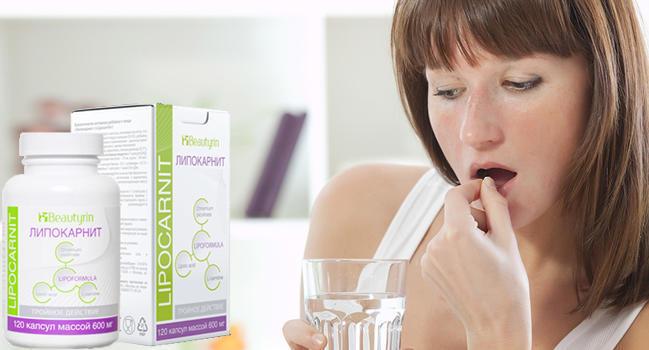 Липокарнит для похудения состав