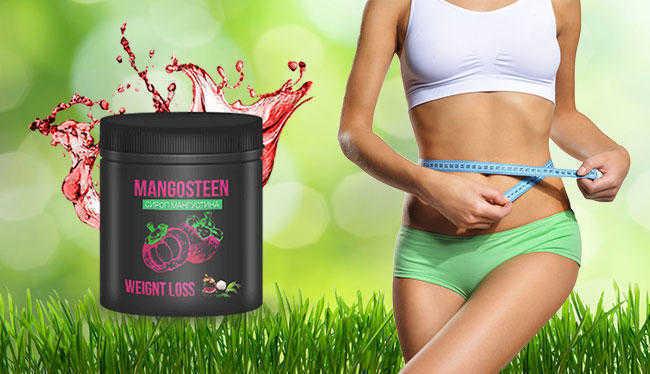 MANGOSTEEN сироп для похудения состав