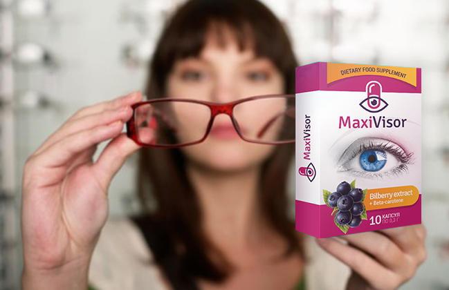maxiVisor капсулы для улучшения зрения преимущества