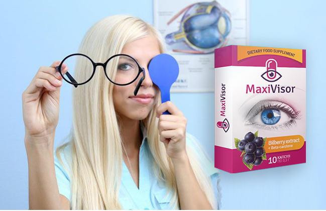 maxiVisor капсулы для улучшения зрения отзывы