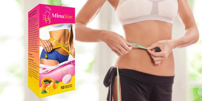 Таблетки Минусайз и их жиросжигающее действие