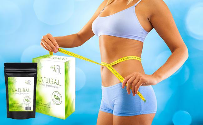 Natural Fit для похудения купить