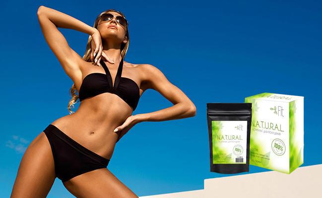 Natural Fit для похудения состав