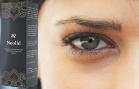 Неолид от мешков под глазами эффект