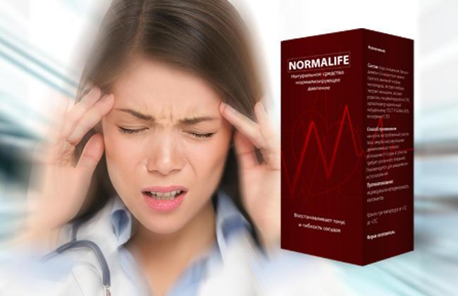 normaLife препарат от давления купить