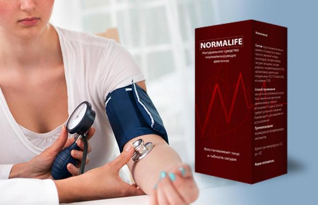 normaLife препарат от давления состав