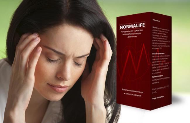 normaLife препарат от давления отзывы