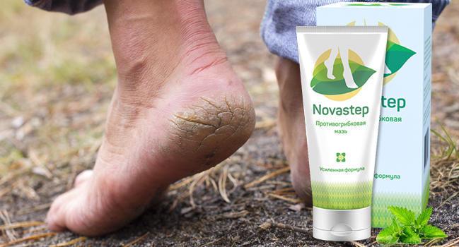 Novastep от грибка стопы состав