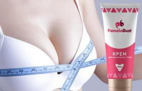 ПамелаБюст для увеличения груди эффект