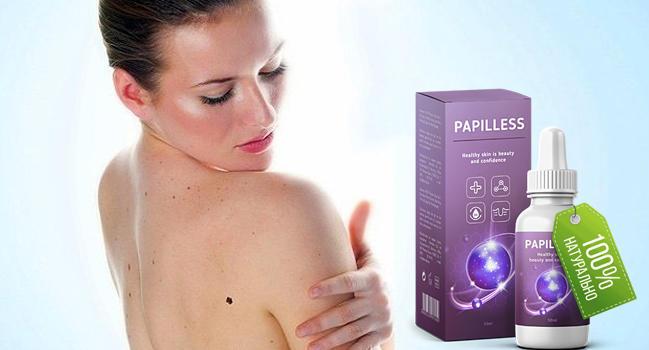 Papilless от папиллом и бородавок отзывы