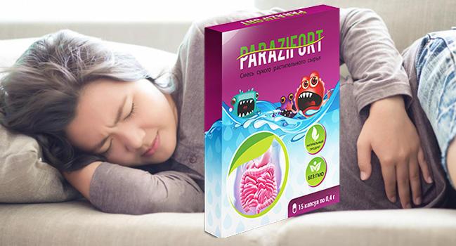 Parazifort от паразитов и папиллом состав