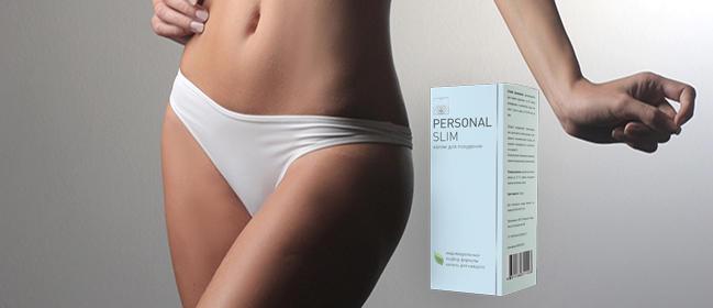 personal-slim-2