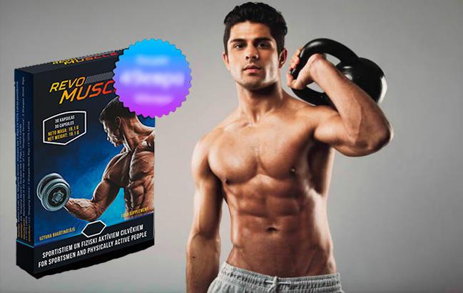 Ревомускул для наращивания мышечной массы отзывы
