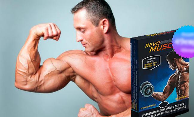 Ревомускул для наращивания мышечной массы состав