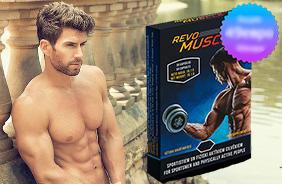 Ревомускул для наращивания мышечной массы результаты