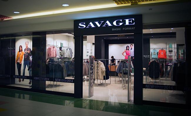 Savage - Саваж - отзывы. магазин